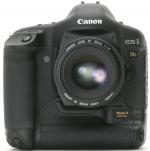 Canon EOS 1Ds Mark II Accessories