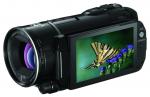 Canon LEGRIA HF S21 Accessories