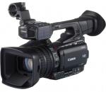 Canon XF200 Accessories