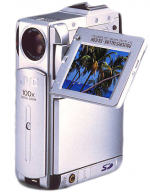 JVC GR-DVP1 Accessories