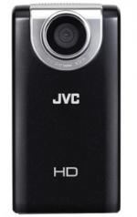 JVC PICSIO GC-FM2 Accessories