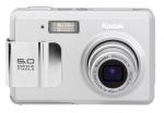 Kodak EasyShare LS755 Accessories