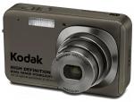Kodak EasyShare V1273 Accessories