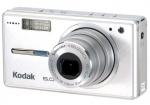 Kodak EasyShare V530 Accessories