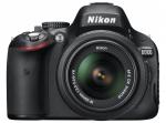 Nikon D5100 Accessories