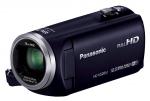 Panasonic HC-V520M Accessories