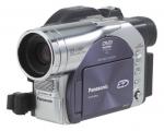 Panasonic VDR-M50 Accessories