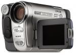 Sony DCR-TRV270E Accessories