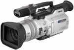 Sony DCR-VX2000 Accessories