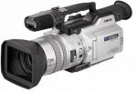Sony DCR-VX2100 Accessories