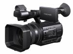 Sony HXR-NX100 Accessories