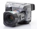 Sony MVC-FD91 Accessories