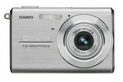Casio Exilim EX-Z75 Accessories