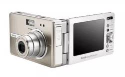 Accessories for Kodak EasyShare One