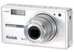 Accessories for Kodak EasyShare V530