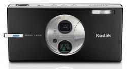 Accessories for Kodak EasyShare V570
