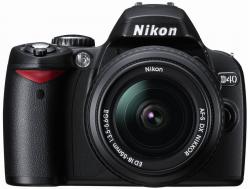 Accessories for Nikon D40