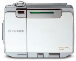 Olympus IR500 Accessories