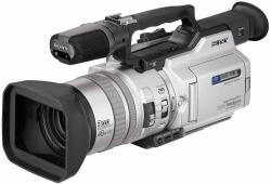DCR-VX2000 accessories