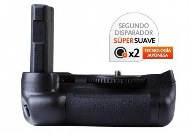 Kit de Empuñadura Gloxy GX-D5500 + 2 Baterías EN-EL14